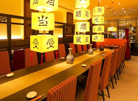【大テーブル】14席